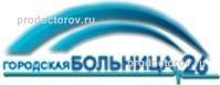 Логотип (торговая марка) СПб ГБУЗ Городская больница № 26