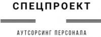Логотип (торговая марка) ОООСПЕЦПРОЕКТ
