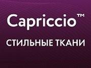 Логотип (торговая марка) ОООКаприччо