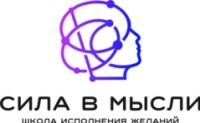 Логотип (торговая марка) ИППолитов Дмитрий Игоревич