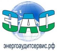 Логотип (торговая марка) ОООЭнергоАудитСервис