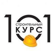 Логотип (торговая марка) НОЧУ ДПО ЦДО 101 курс