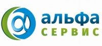 Логотип (торговая марка) ОООАльфасервис