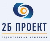 Логотип (торговая марка) ООО2Б проект