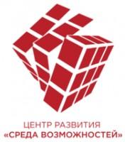 Логотип (торговая марка) АНО Центр развития Среда возможностей