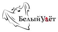 Логотип (торговая марка) ОООБелыйУчёт