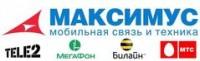 Логотип (торговая марка) ОООМаксимус-Ритейл