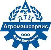Логотип (торговая марка) ООО АгроЗапчасть