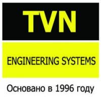 Логотип (торговая марка) ОООТВН Инженерные системы