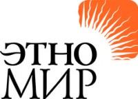 Логотип (торговая марка) Диалог культур, КОЦ ЭТНОМИР