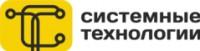 Логотип (торговая марка) Системные технологии