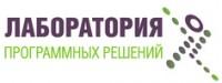 Логотип (торговая марка) АО Лаборатория программных решений