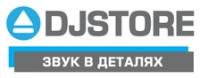 Логотип (торговая марка) ОООИНСТЭЛС