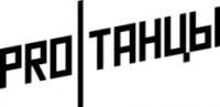 Логотип (торговая марка) ОООПротанцы