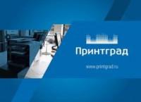 Логотип (торговая марка) Принтград, ГК