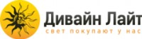 Логотип (торговая марка) Divine Light