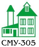 Логотип (торговая марка) СМУ-305