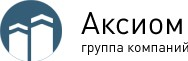 Логотип (торговая марка) ООО Группа компаний Аксиом