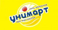 Логотип (торговая марка) ООО Сеть магазинов Любимый