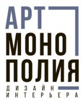 Логотип (торговая марка) АртМонополия