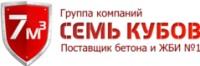 Логотип (торговая марка) ОООГК «7 Кубов»
