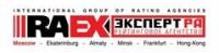 Логотип (торговая марка) Rating Agency Expert (Expert RA)