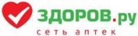 Логотип (торговая марка) Аптечная сеть ЗДОРОВ.ру