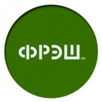 Логотип (торговая марка) ФРЭШ