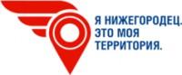 Логотип (торговая марка) НИЖЕГОРОДЕЦ