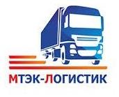 Логотип (торговая марка) МТЭК-ЛОГИСТИК