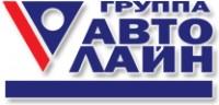 Логотип (торговая марка) Группа Компаний Автолайн