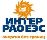 Логотип (торговая марка) ОООИНТЕР РАО ИТ