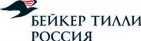 Логотип (торговая марка) АОБейкер Тилли Рус