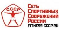 Логотип (торговая марка) ОООФитнес СССР