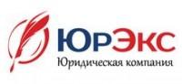 Логотип (торговая марка) ОООЮрЭкс
