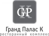 Логотип (торговая марка) Гранд-Палас-К