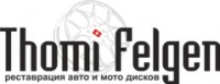 Логотип (торговая марка) Томи Фелген