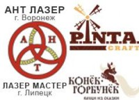 Логотип (торговая марка) Группа компаний АНТ