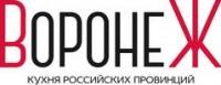 Логотип (торговая марка) ОООБисквит