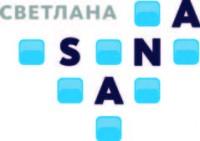 Логотип (торговая марка) Светлана, Санаторий