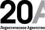 Логотип (торговая марка) ОООЛогистическое агентство 20А