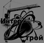 Логотип (торговая марка) ОООИнтерСтрой