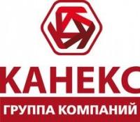 Логотип (торговая марка) Группа КАНЕКС