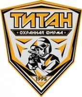 Логотип (торговая марка) ООО Охранная фирма Титан