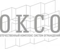 Логотип (торговая марка) ООООтечественный Комплекс Систем Ограждений