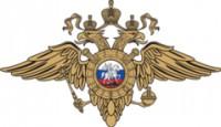 Логотип (торговая марка) УВД по Зеленоградскому АО ГУ МВД России по г. Москве