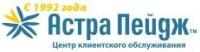 Логотип (торговая марка) Астра Пейдж