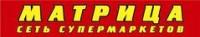 Логотип (торговая марка) Матрица, сеть супермаркетов