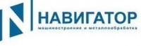 Логотип (торговая марка) ОООНавигатор