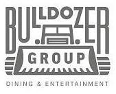 Логотип (торговая марка) Ресторанный холдинг Bulldozer Group